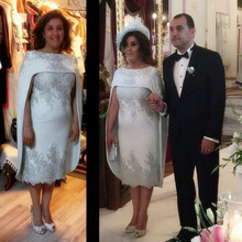 Mother Of The Bride Dresses With Appliques Sequin Satin With Jacket Vestido De  women evening pant suits Dress