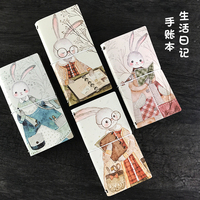 Cute Rabbit Diary Books Travel Hand Books Efficiency Lovely Notebook Stationery