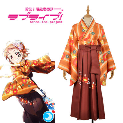 [Customize]Anime Lovelive!Sunshine!Aqours Dazheng Kimono Robe Unawaken Chika Halloween Cosplay costumes NEW 2018 free ship