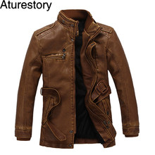 Aturestory Brand Winter Mens PU Leather Jacket Casual Zipper Fitness Jacket For Men Business Wear Fleece Coat Vintage Overcoat(China)