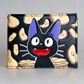 TOTORO Wallet  DFT-1582