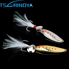 TSURINOYA Spinner Metal Spoon Lures 10g 15g 20g Gold Silver Isca Artificial Pesca Spinner Bait with Feather Metal Fishing Tackle 10pcs lot fishing lure spinner bait metal lures pesca tackle jerk bait artificial spoon lures spinnerbait 6 3cm 5 1g