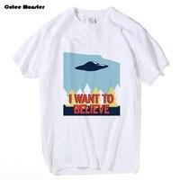 Jenni S Prints X Files T Shirt Men I Want To Believe T Shirt 2017 Summer