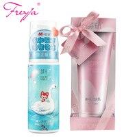 Freyja 150 ml Bubble Bath + 230 ml Body Lotion For Women Stress Relief Moisturizing Whitening Cream Anti Wrinkle Skin Care
