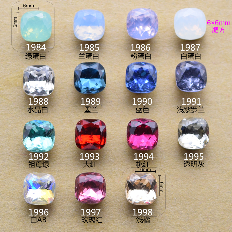 Купить с кэшбэком 100PCS/Lot New Nail Art Deco Antique Colorful Clear Crystal,Opal & Rhinestone 1984-1998, Free shipping