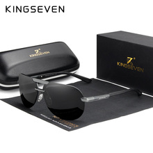 KINGSEVEN BRAND DESIGN New Polarized Rimless Sunglasses Men Women Driving Pilot Frame Sun Glasses Male Goggle UV400 Gafas De Sol цена и фото