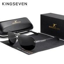 Kingseven 브랜드 디자인 새로운 편광 된 무테 선글라스 남자 여자 운전 파일럿 프레임 태양 안경 남성 고글 uv400 gafas de sol