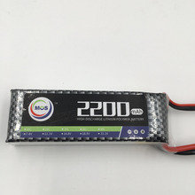 MOS 2S lipo battery 7.4v 2200mAh 25C For rc helicopter rc car rc boat quadcopter Li-Polymer battey