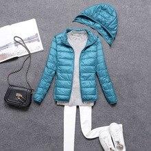 Женская куртка-пуховик со съемным капюшоном на утином пуху, ультра легкая одежда, зимнее портативное женское теплое пальто больших размеров