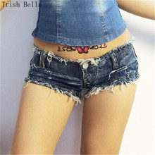 jeans woman 2017 new fashion Button pocket Tassels Temptation Nightclub ripped jeans for women jeans mujer denim