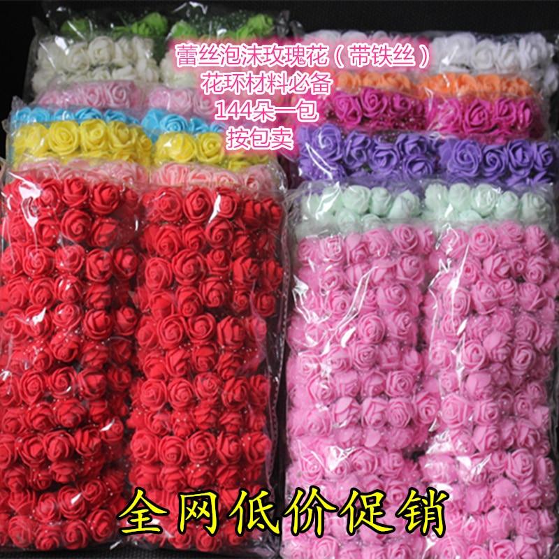 144pcs 2cm mini foam rose artificial flower bouquet multicolor rose wedding flower decoration. Black Bedroom Furniture Sets. Home Design Ideas