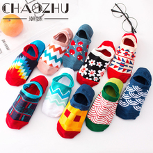 CHAOZHU New 2019 Spring Summer Cotton Non-slip Happy Low Cut Ankle Socks invisible Slipper Chaussettes 10 Patterns Women