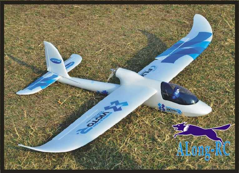 big SKY SURFER wingspan 1480 mm 58.3in EP GLIDER plane 4 channel RC plane easy to fly (have kit set or pnp set)