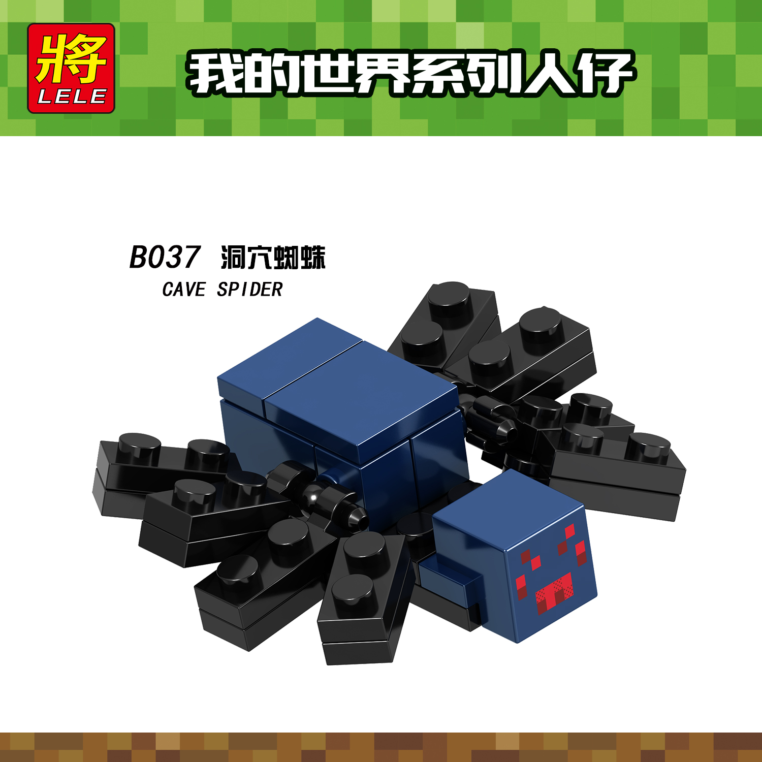 Single Sale Minecraft Cave Spider Building Blocks Toys For Children  Compatible Legoing Minecrafted Legoings Figures Bricks B037