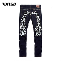 Evisu 2018 Summer Baggy Jeans Classical Big M Letter Print Joggers Long Pants High Street Biker Jeans Straight Fit Trousers 6181