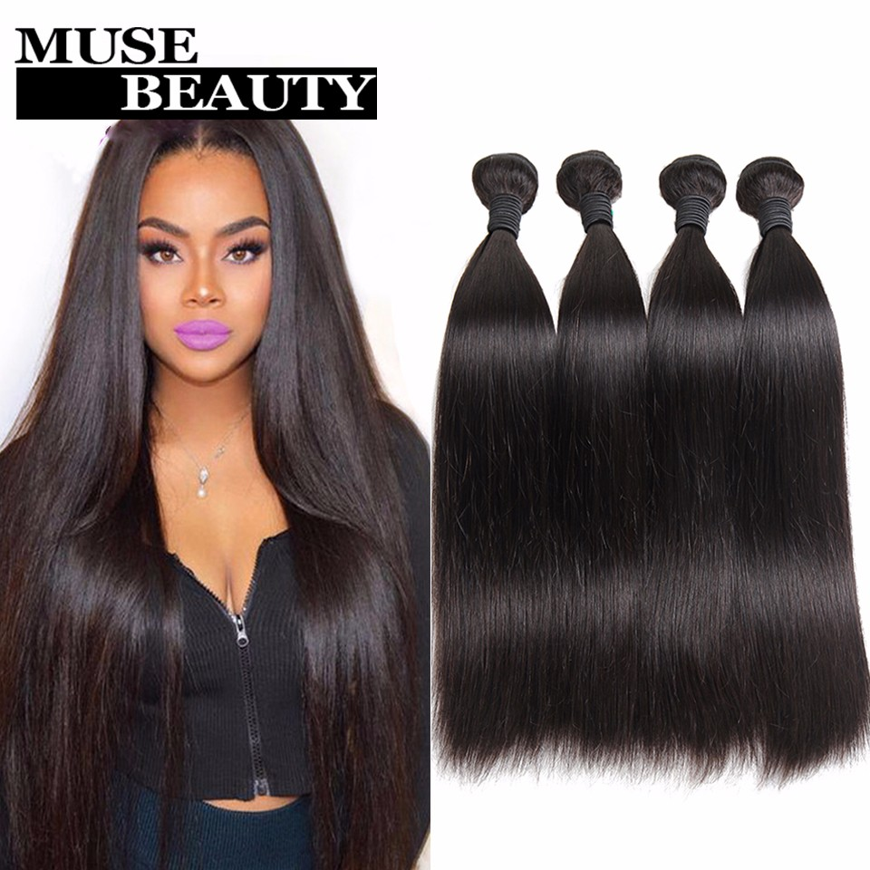 Indian virgin hair straight 4 bundles