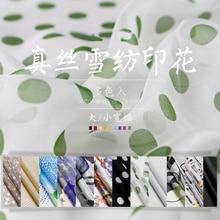 DD шелк тутового шелкопряда ткань для платьев шарфы шифон внутренняя подкладка шарф Печать 5-6 мм Ширина: 130 см, на 3 метра