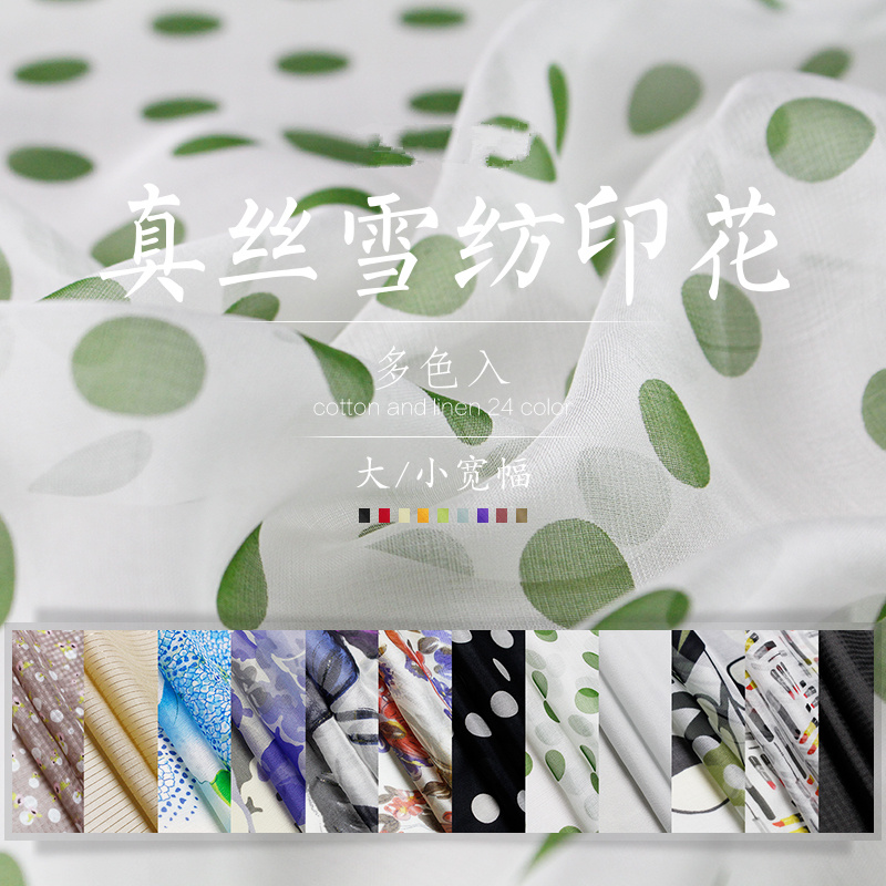 100% real Mulberry pure silk fabric for dress scarves chiffon inner lining scarf print 5-6mm width:130cm,sell by 3meter