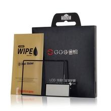 цена на NEW GGS IV 0.3mm Japanese Optical Glass LCD Screen Protector Cover for Nikon D5200 Camera DSLR