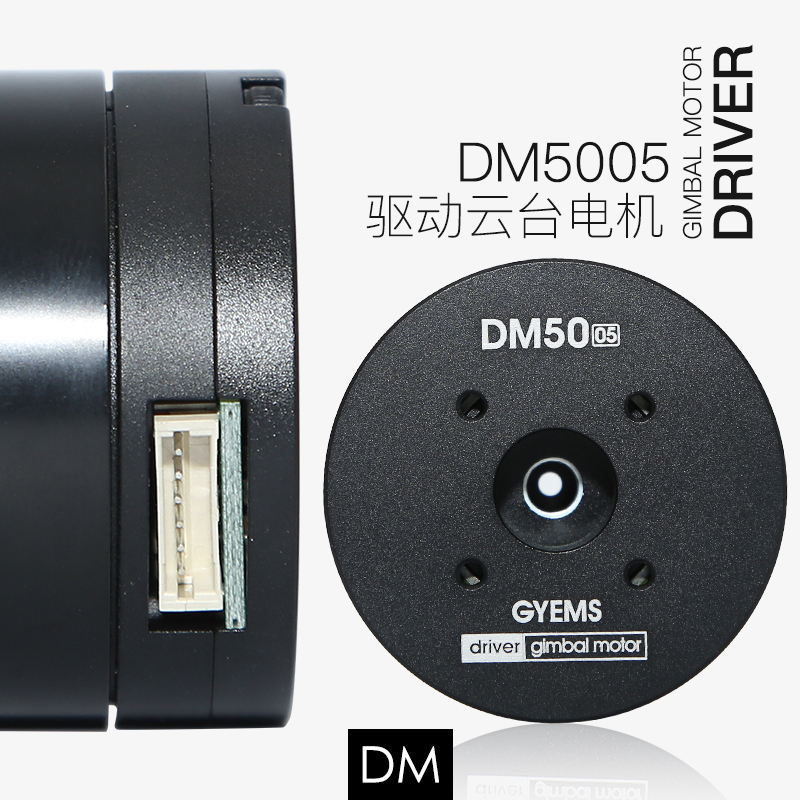 DM 5005 5010 5015 DC driver gimbal brushless servo motor for arm robot and gimbal foc controller compatible with alexmos цена