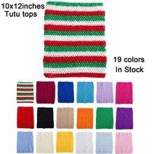 1 шт., вязаные топы-пачки для девочек 10x12 дюймов, юбка-пачка, платье