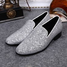 Mens Wedding Dress Shoes Bling Glitter Stage Shoes Silver Leather Chaussure  Homme Slip On Mocassin Men Loafers Casual Flats de65d06068fc