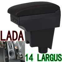 For LADA 14 LARGUS Armrest box Automotive interior accessories 2014 paragraph lada largus chargeable USB Double layer