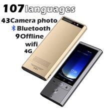 كاميرا حاليا مترجم متعدد اللغات المحمولة الذكية صوت المترجم اتجاهين الوقت الحقيقي السياحة 107 متعددة اللغات جهاز