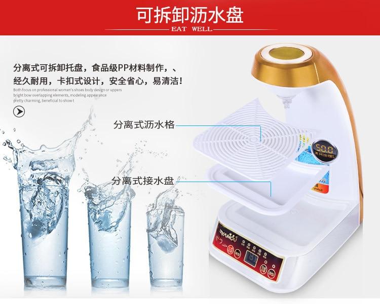 Water Dispenser Type Benchtop Intelligence Household Bottled Speed Of Water Current Heat Automatic  Machine Desktop 25