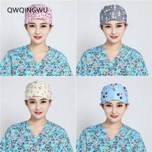 4PCS Hospital Pet Clinic Gourd Cap Doctor Man Woman Surgical Cap Scrub Cap Menyerap Cetakan Laras Pendek Hair Scrub Nurse Hat