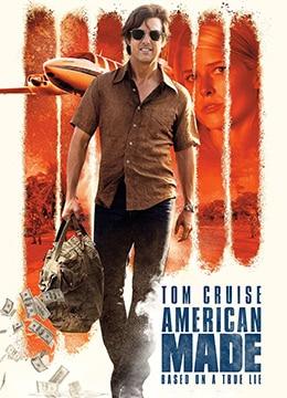 《美国行动》2017年美国喜剧,传记,动作电影在线观看