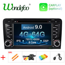 DSP ips Android 9,0 4G 2 DIN автомобильный DVD gps для Audi A3 8 P 2003-2012 S3 2006-2012 RS3 Sportback 2011 мультимедийный плеер(China)