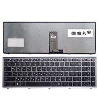 RU Black 100 New Laptop Russia Keyboard FOR Lenovo U510 U510 IFI Z710