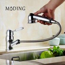 Моддинг вытащить Head смеситель для кухни экономии воды полированная Смеситель латунный раковина туалет # MD1B9108A