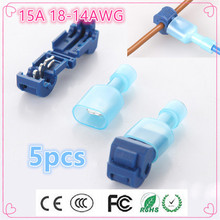 Free shipping 5pair Blue Quick Splice Wire Connector Scotch Lock Male Spade Crimp Terminal for Soft Wire 1-2.5square 18-14AWG