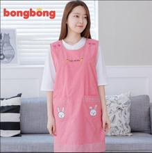 Korean Cute Embroidery Vest Apron Cotton Fashion Increase Pregnant Women Cartoon Kindergarten Work School Aprons With Two Pocket