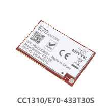 E70-433T30S CC1310 1 Вт 433 МГц IOT SMD rf беспроводной модуль UHF передатчик и приемник 433 МГц rf модуль