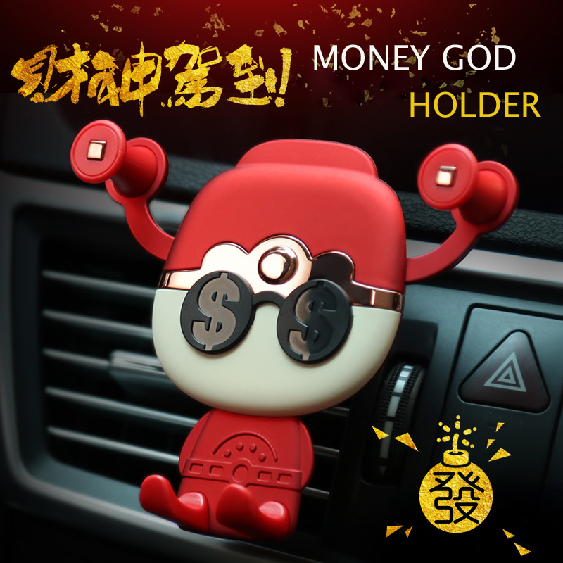 China Red Traditional Mammon Phone Holder God of Wealth Mascot Decoration Stand Phone GPS Air Vent Clip Special Car Phone Holder