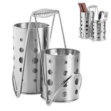 Kitchen Supplies Stainless Steel Chopsticks Cage Tube Storage Rack Draining Cutlery Storage Box Spoon Spatula Brush Holder