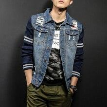 New 2017 Spring Men's Jacket Coat Men Fashion Ripped Jeans Jacket Man Knitted Sleeve Style Denim Coat Male Jacket Windbreaker