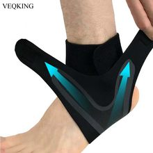 VEQKING 1 PCS Ankle Support Brace,Elasticity Free Adjustment Protection Foot Bandage,Sprain Prevention Sport Fitness Guard Band(China)