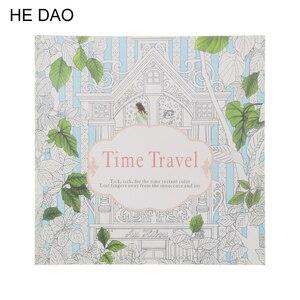 1 قطعة 24 صفحات وقت السفر كتاب تلوين للأطفال الكبار تخفيف الإجهاد تقتل الوقت الكتابة على الجدران اللوحة الرسم الفن كتاب