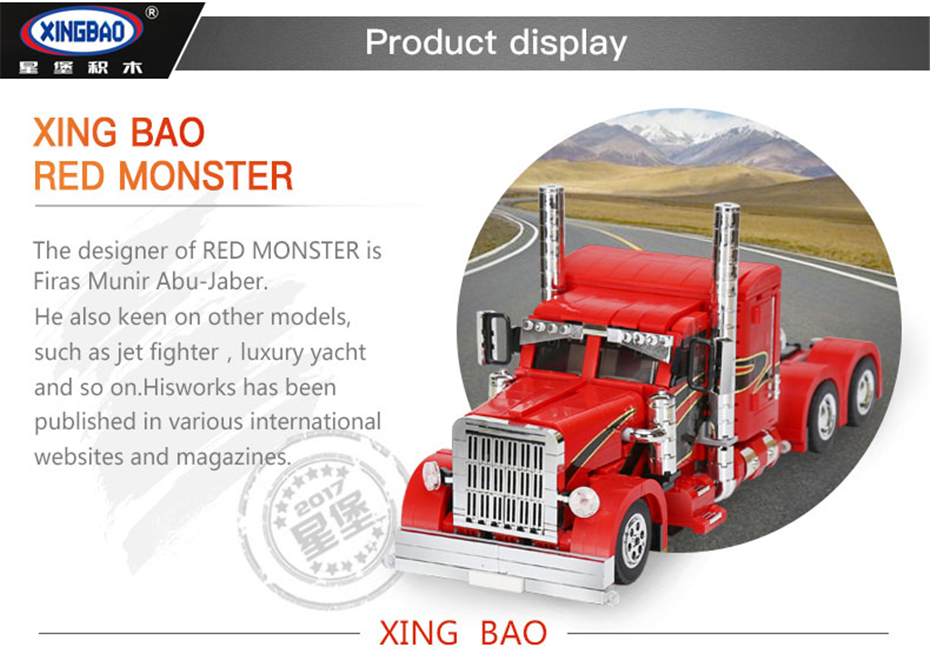 XINGBAO XB-03012 Red Monster Building Block 27