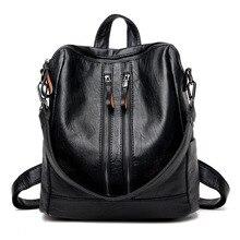 Многофункциональный Женщины Рюкзак Искусственная кожа школьная сумка рюкзаки для девочек-подростков большая емкость сумка Mochila Feminina