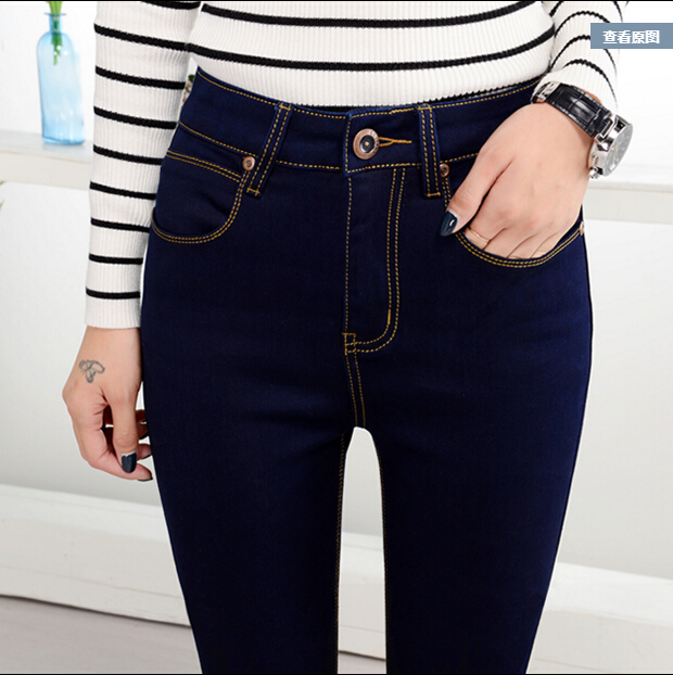 2019 spring and autumn cotton elasticity high Waist Tight Slim pencil girls jeans pants trousers Jeans Women Bottom ! Plus Size Women's Clothing & Accessories