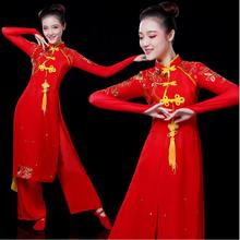 Hot Sale national fan dance stage clothing ancient Yangko Dress Traditional Chinese Dance Costumes Oriental