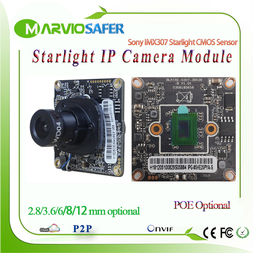 H.265 1080P FULL HD 2.1MP Starlight Colorful Night Vision  CCTV POE IP Network Camera Module Board Sony IMX307 Onvif Audio AlarmH.265 1080P FULL HD 2.1MP Starlight Colorful Night Vision  CCTV POE IP Network Camera Module Board Sony IMX307 Onvif Audio Alarm