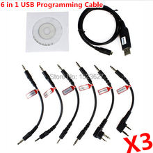 New 6 in 1 USB Programming Cable For UV-5R UV-B5 BF-888S UV-82 TG-UV2 KG-UVD1P TH-UVF9 KG-UV6D TK-3107 TH-F5 etc