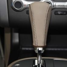 цена Free Shipping High Quality Cowhide Top Layer Leather Automatic Gear Shift Collars Gear Cover For Nissan Nissan Murano онлайн в 2017 году