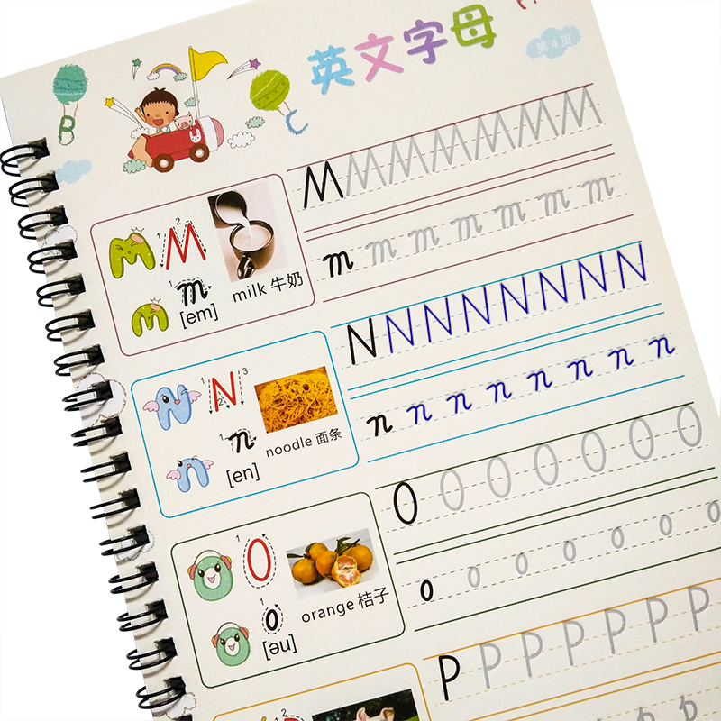 Image 2 - 26 English letters Chinese Calligraphy copybook for Kid Children kindergarten Exercises Calligraphy Practice Book libros-in Books from Office & School Supplies